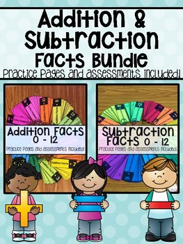 Addition & Subtraction Math Fact Practice Bundle Distance Learning
