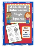 Addition & Subtraction Math Puzzles / Magic Squares / 2nd & 3rd Grade