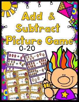Addition & Subtraction Picture Matching Game