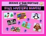 Addition & Subtraction Math Pixel Art Mystery GROWING Bundle