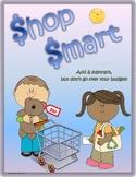 Addition & Subtraction Practice Game:  SHOP SMART