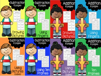 Addition & Subtraction Print & Practice BUNDLE