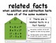 Addition & Subtraction Relationships - 1st Grade