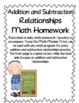 Addition & Subtraction Relationships Practice