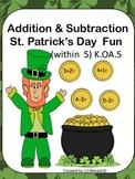 Addition & Subtraction Saint Patrick's Day Fun