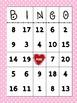 Addition & Subtraction Valentine Bingo