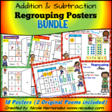 Addition & Subtraction With Regrouping Posters BUNDLE