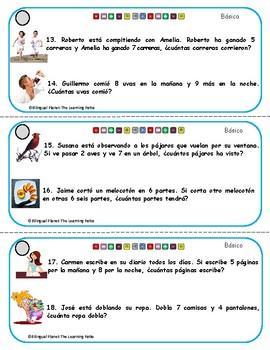 Addition & Subtraction Word Problems Spanish / Problemas verbales de matemática