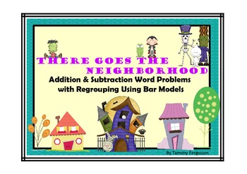 Addition & Subtraction Word Problems Using Bar Models