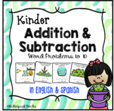 Addition & Subtraction Word Problems up to 10 Task Cards (