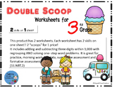 Addition, Subtraction, & Word problems within 1,000 - 3rd grade Math