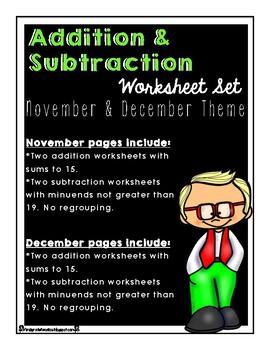 Addition & Subtraction Worksheet Set (Nov. & Dec. Theme)