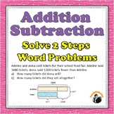 Addition Subtraction Worksheets 2 Steps Word Problems 3rd 4th Grade (Bar Models)