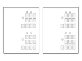 Addition, Subtraction, and Multiplication Layout/Organizer