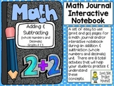 Addition & Subtraction (grades 4 & 5) ~ Math Interactive Notebook Activities