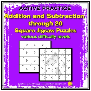 Addition & Subtraction to 20 - Active Practice Math - Square Jigsaw Puzzles