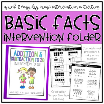 Addition & Subtraction to 20 Intervention or Extra Practice Folder