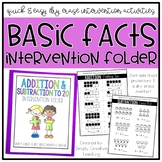 Addition & Subtraction to 20 Intervention or Extra Practic