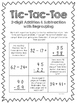 Addition Subtraction with Regrouping Tic Tac Toe