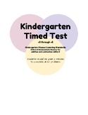 Addition Timed Test-Kindergarten +0 through +5