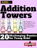 Addition Towers for K - 2nd grade: Perfect for Math Centers