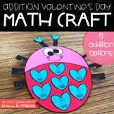 Addition Valentine's Day Math Craft