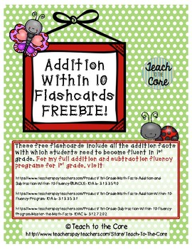 Addition Within 10 Flashcard FREEBIE for 1st Grade!