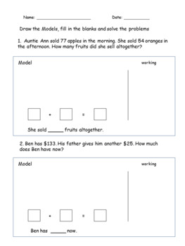 addition word problems bar models 1st grade 2nd grade by teachkidlearn. Black Bedroom Furniture Sets. Home Design Ideas