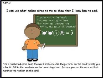 Addition Word Problems: Math Center Activity (K.OA.2)