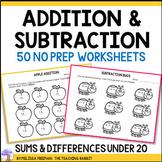 No Prep Addition Worksheets