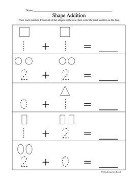Addition Worksheets for Kindergarten by Kindergarten Kiosk | TpT
