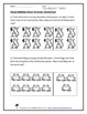 Addition and Addition Word Problems (Up to 20) Pack