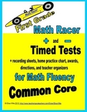 1st Grade Add and Subtract 0-10 Timed Tests Common Core with Support Material