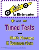 Kindergarten Common Core Math Fluency Tests Addition and Subtraction 0-5