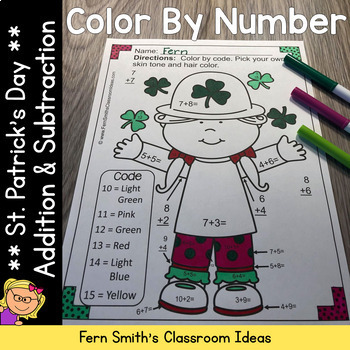 Color By Numbers St. Patrick's Day Math Addition and Subtration Facts