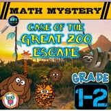 Addition and Subtraction (Add & Subtract within 20) Math Mystery Activity