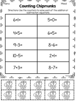 Addition and Subtraction Activities and Printables