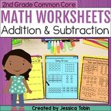 2nd Grade Math Worksheets- OA Addition and Subtraction- digital Google Slides