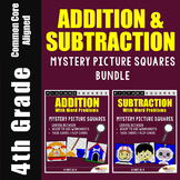 4th Grade Addition and Subtraction Activity Mystery Pictures Bundle