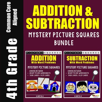 Addition / Subtraction Mystery Pictures Bundle