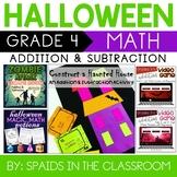 Addition and Subtraction Activities Halloween Bundle Grade