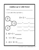 Addition and Subtraction Assessments - With and Without Regrouping
