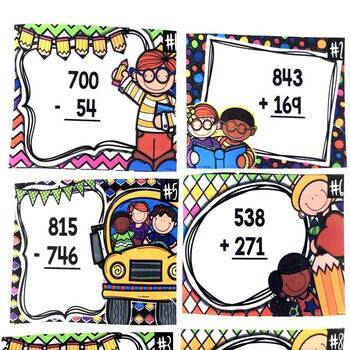 Addition and Subtraction August Math Center