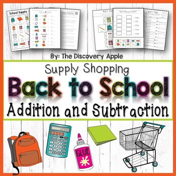 Adding and Subtracting First Week of School Math Activitie