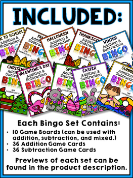 Addition and Subtraction Bingo {Within 10} (The Bundle)