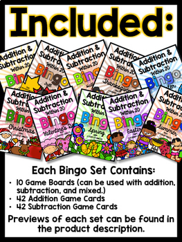 Addition and Subtraction Bingo {Within 20} (Year Long Bundle)