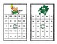 Addition and Subtraction Bingo- within 100- Second Grade-St. Patrick's Day