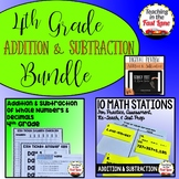 Addition and Subtraction Bundle 4th Grade