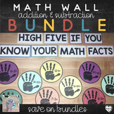 Addition and Subtraction Facts Fluency - High-Five Math Wall