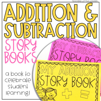 Addition and Subtraction Celebration Book
